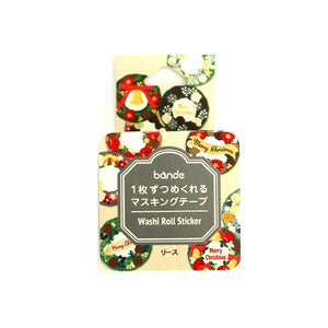 Bande Washi Sticker Seals - BDA579 Wreath