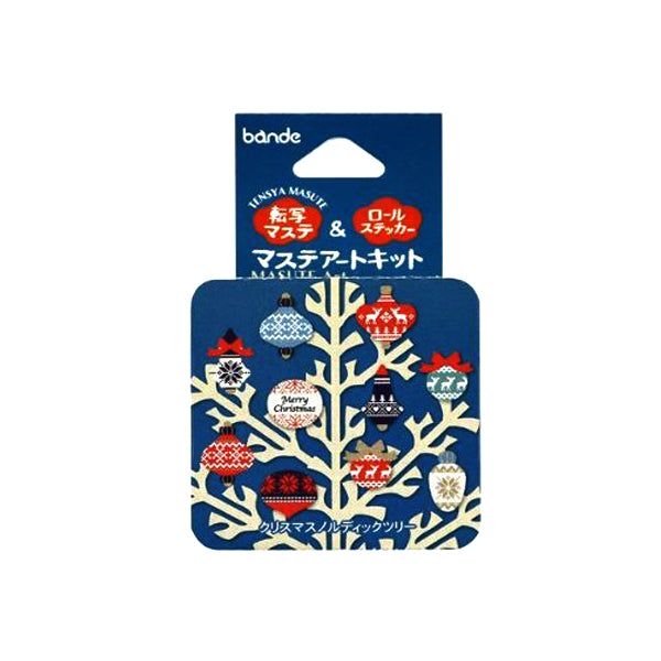Bande Washi Sticker Seals - BDA580 Christmas Tree Kit