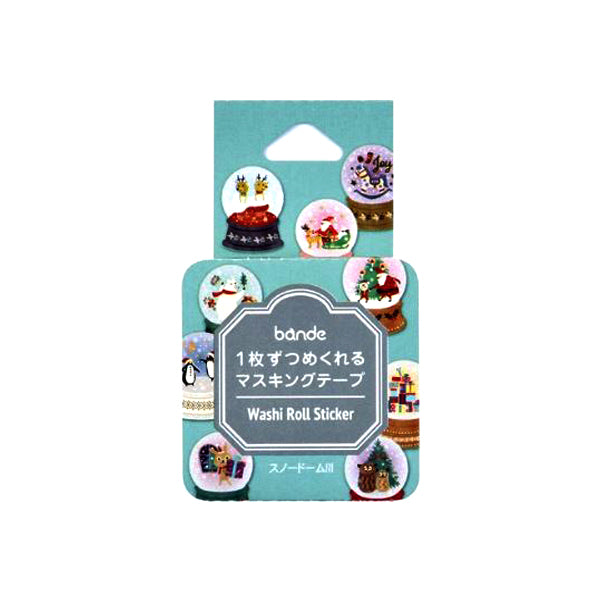 Bande Washi Sticker Seals - BDA578 Snow Globe III