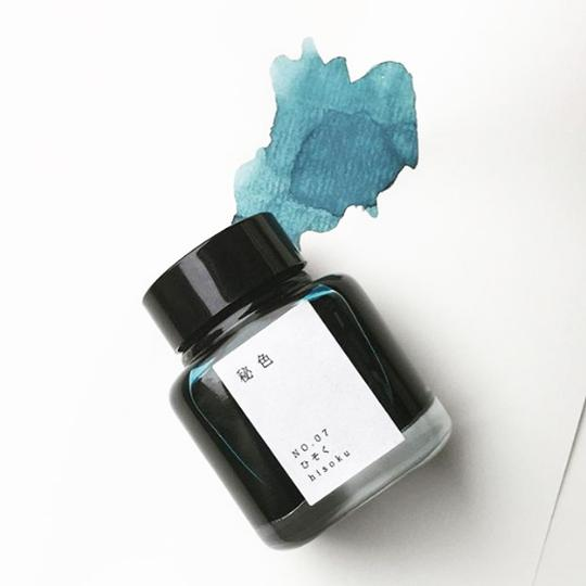 Kyo No Oto Ink - Hisoku 40 ml