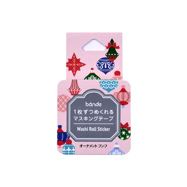 Bande Washi Sticker Seals - BDA577 Ornaments