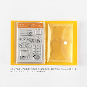 BGM Clear Stamp File - Yellow