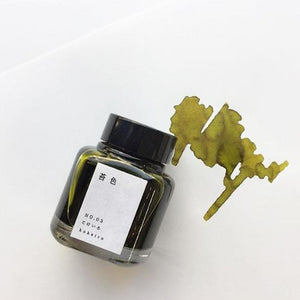Kyo No Oto Ink - Kokeiro 40 ml