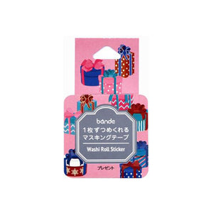 Bande Washi Sticker Seals - BDA572 Present