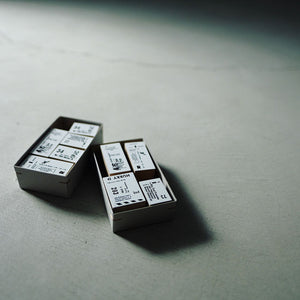 Yohaku Rubber Stamp S-03 - Retro