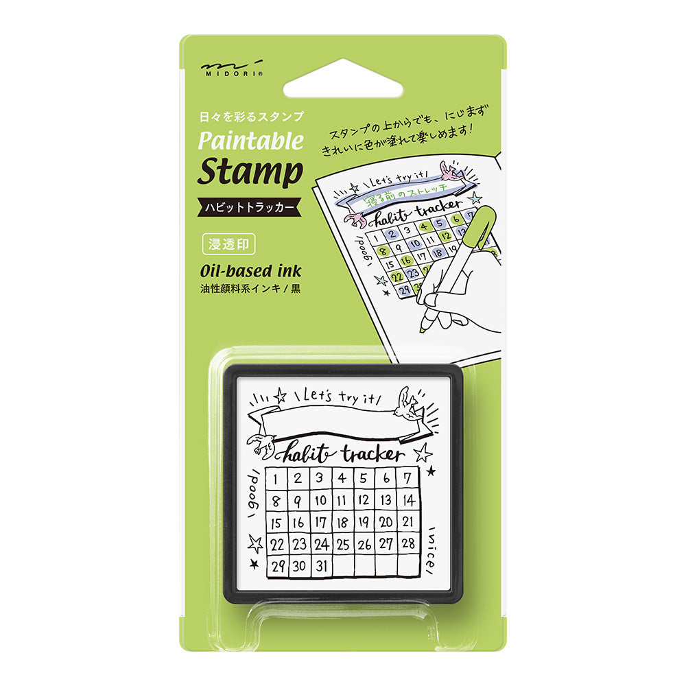 Midori Pre-Inked Paintable Stamp - Habit Tracker