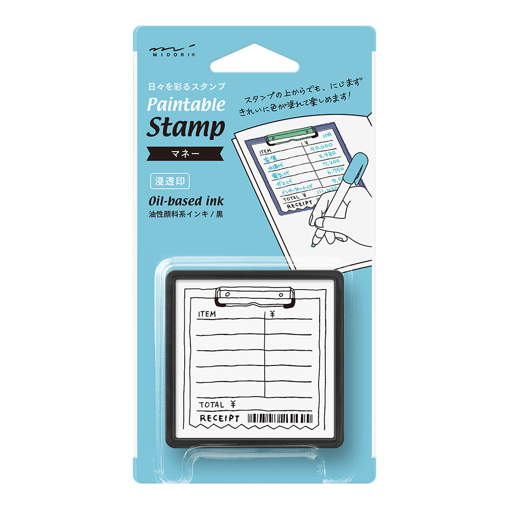 Midori Pre-Inked Paintable Stamp - Money Tracker