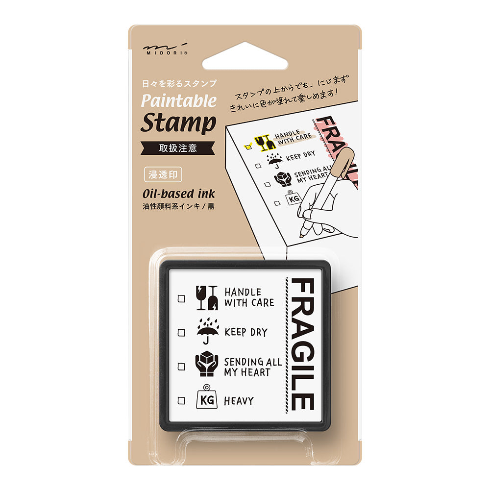 Midori Pre-Inked Paintable Stamp - Fragile