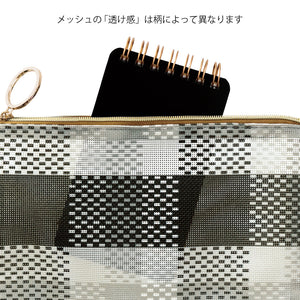 Midori Mesh Graphics Pen Case - Check Black