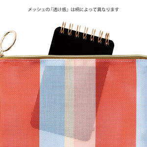 Midori Mesh Graphics Pen Case - Stripe Red