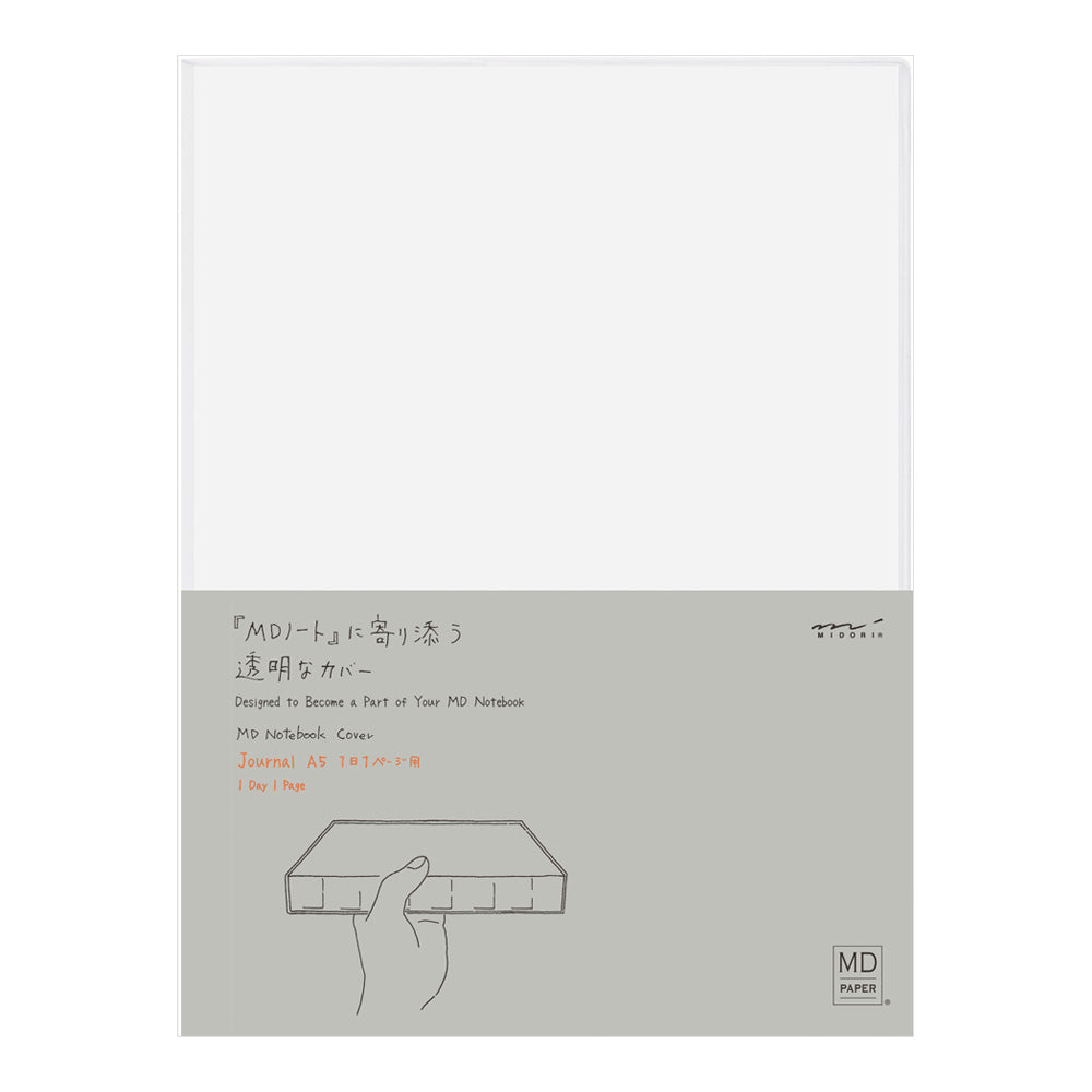 Midori MD Notebook Journal CODEX 1 Day 1 Page - A5 Clear Cover