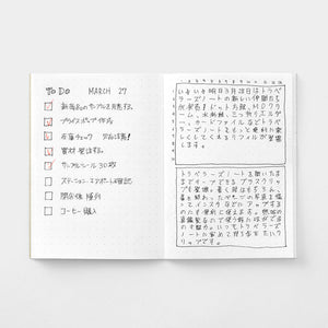 Traveler's Notebook Refill 014 - Passport Size - Dot Grid