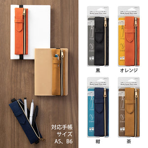 Book Band Pen Case (B6-A5) - Orange