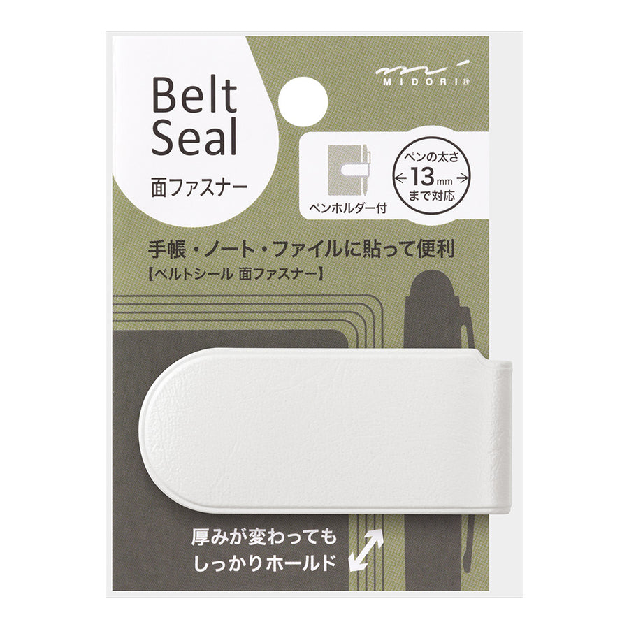 Midori Belt Seal 2316 Hook and Loop Fastener - White