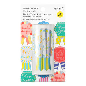 Midori Sticker Roll Seal LARGE - Metallic Gift Rosette