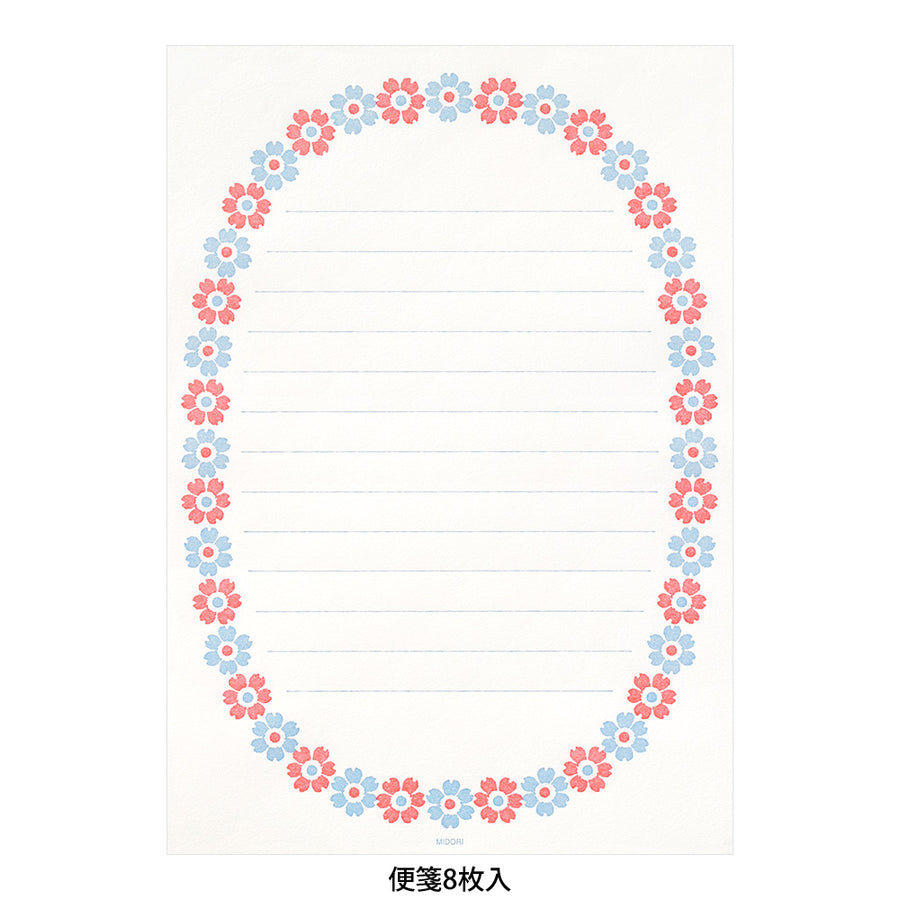 Midori Letter Writing Set - Letterpress Flower Frame Light Blue