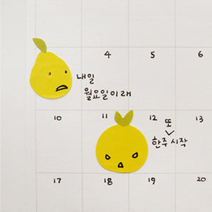 Suatelier Stickers - 1054 Lemon Tree