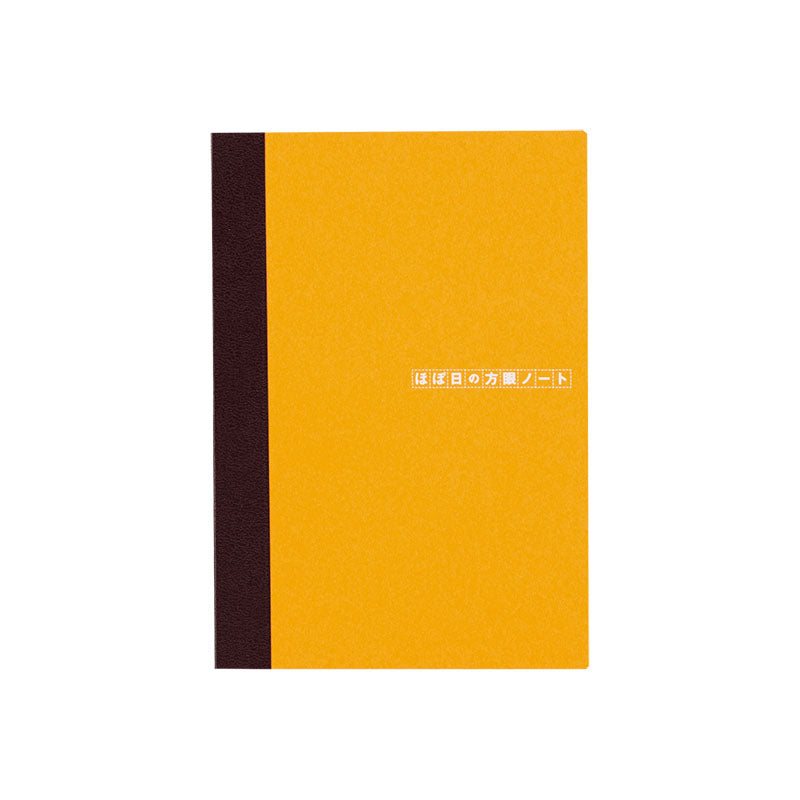 Hobonichi A6 Plain Notebook