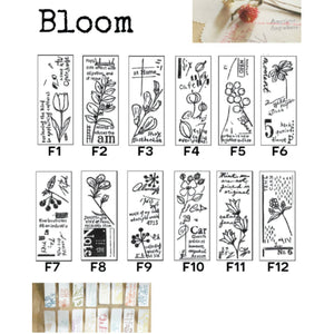 Chamil Garden Wood Rubber Stamps - Bloom Collection