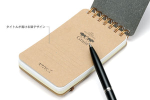Midori Grain Spiral Ring Reporter Style Notepad in Brown