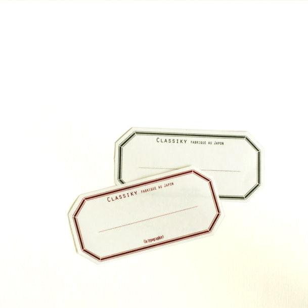 Classiky Blank Letterpress Label Book - Toppan Printing Water Glue Label Book - Green