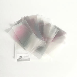 MU Print Dyed Look Tracing Papers - 25 sheets - Forest Fog