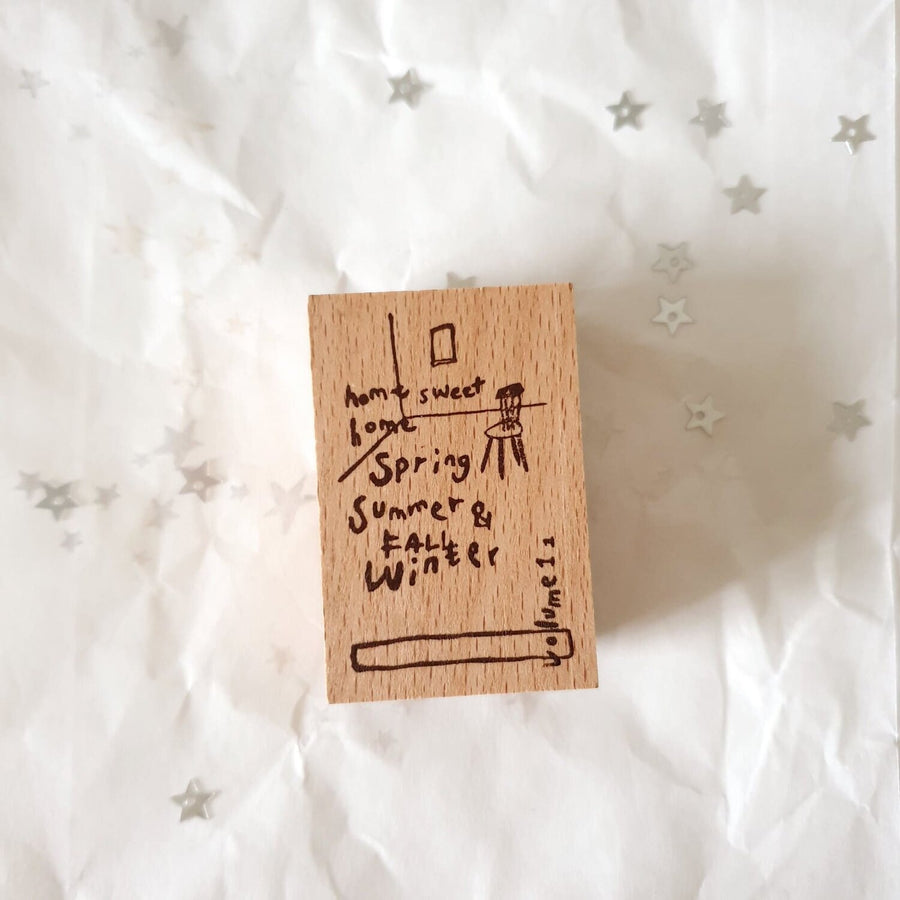 Yeon Charm Rubber Stamp - Home Sweet Home