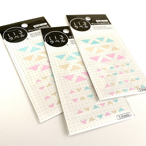 Hisago Iro Planner Stickers - ML077 Triangles (Dolce)