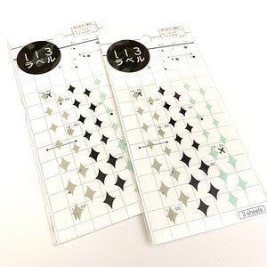 Hisago Iro Planner Stickers - ML060 Diamonds (Wise)