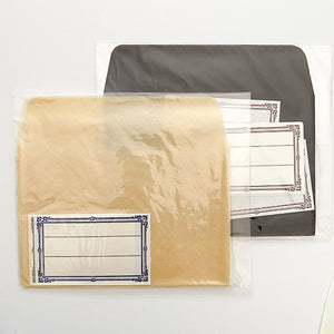 Classiky Glassine Large Envelope - Chocolate