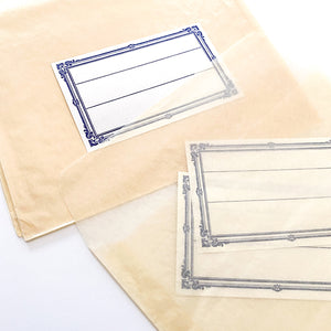 Classiky Glassine Large Envelope - Natural