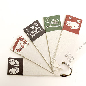 Classiky Slim Sticky Notes - Holiday