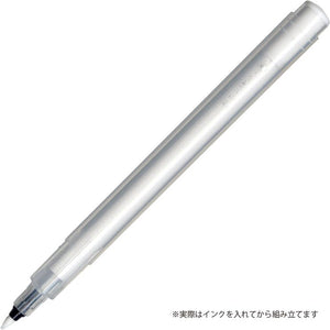 Kuretake Karappo Pen - Customize your pen color