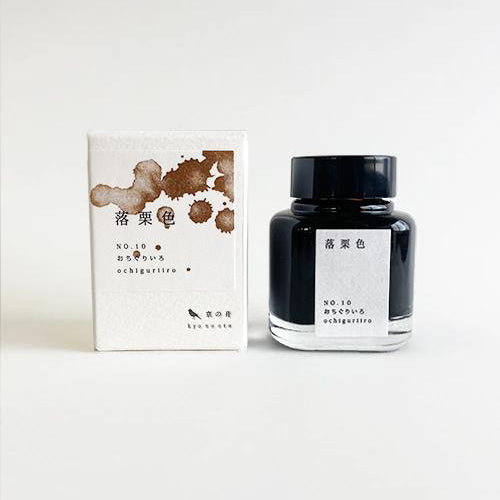 New! Kyo No Oto Ink - Ochiguriiro 40 ml Bottle