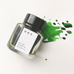 New! Kyo No Oto Ink - Moegiiro 40 ml Bottle