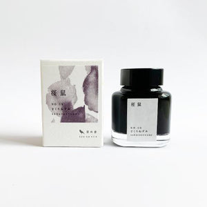 New! Kyo No Oto Ink - Sakuranezumi 40 ml Bottle
