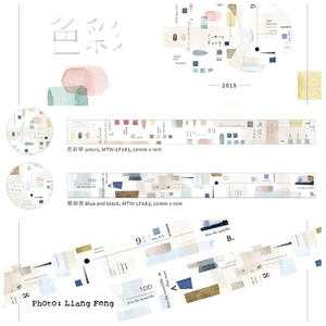 Liang Feng Limited Edition Kaohsiung Exhibition Washi Tapes - Watercolor Design