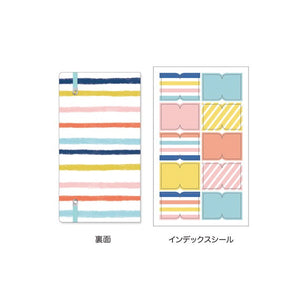 Mind Wave Storage Folder - Multi Seal Pocket File - Stripe