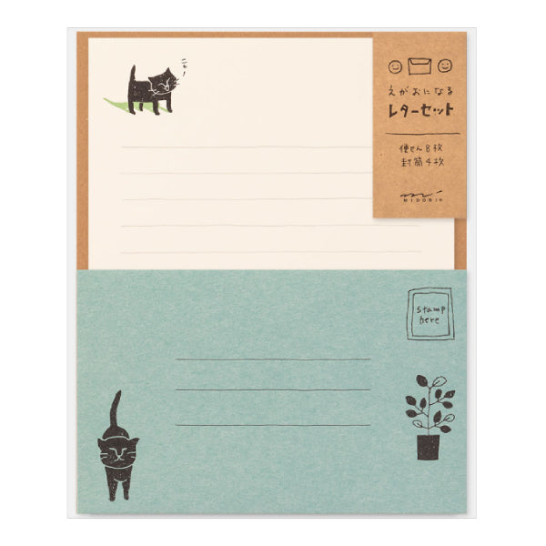 Midori Letter Writing Set - Letter Set Smile Cat