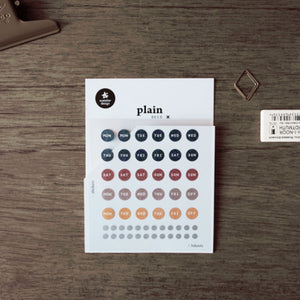 Suatelier Stickers - Plain Deco 1632 Plain 28