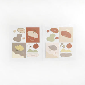Suatelier Stickers - Plain Deco 1653 Plain 49