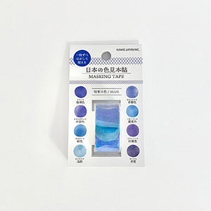 Kamio Japan Color Dots Washi Sticker Roll - Blue Colors