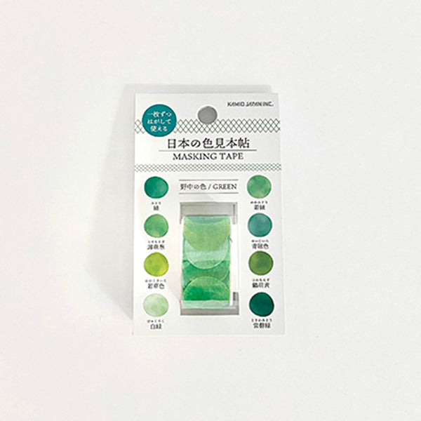 Kamio Japan Color Dots Washi Sticker Roll - Green Colors