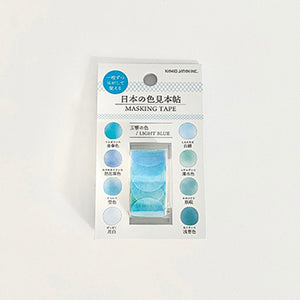 Kamio Japan Color Dots Washi Sticker Roll - Light Blue Colors