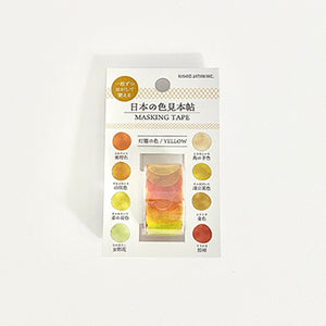 Kamio Japan Color Dots Washi Sticker Roll - Yellow Orange Colors
