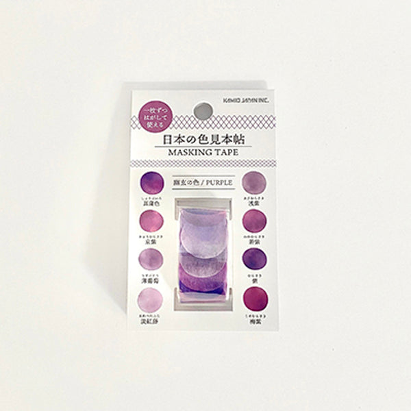 Kamio Japan Color Dots Washi Sticker Roll - Violet Purple Colors