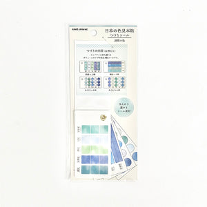 Kamio Japan Color Swatch Sticker Booklet - Blue Green
