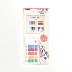 Kamio Japan Color Swatch Sticker Booklet - Jewel Tones