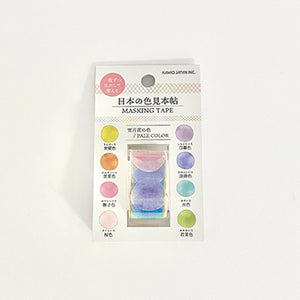 Kamio Japan Color Dots Washi Tape Sticker Roll - Pastel Colors