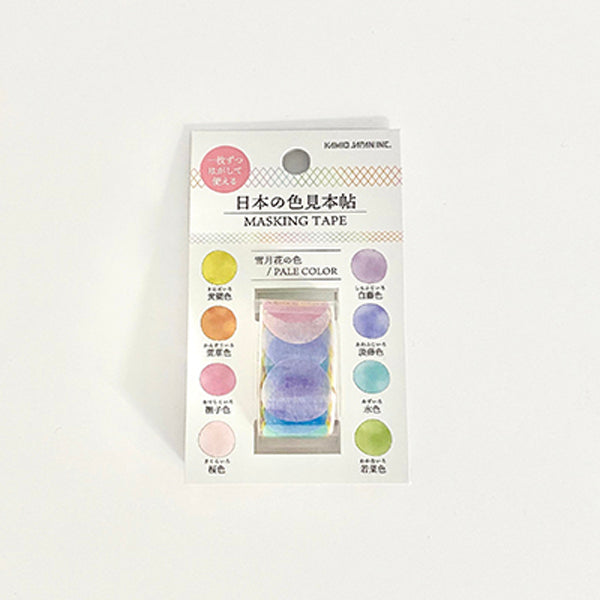 Kamio Japan Color Dots Washi Sticker Roll - Pastel Colors